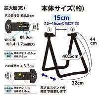 AZ自転車用チェーンメンテナンス3点セット/折りたたみ式メンテナンススタンド+チェーンクリーナーパワーゾル650ml+チェーンルブ(BANK)15ml