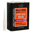 AZ BIcc-006 自転車チェーンクリーナー パワーゾル 4L (水洗い不要/潤滑剤が入っていないタイプ)