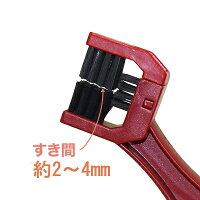 AZ三面ブラシ(ブラシ幅5mm)