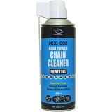 (お一人様1点限り)AZ MCC-002バイク用 チェーンクリーナー パワーゾル スプレー420ml チェーンクリーナー/チェーン洗剤/チェンクリーナー/チェン洗浄剤/チェインクリーナー