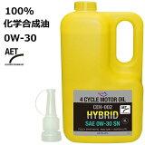AZ CEH-002 4輪用 エンジンオイル 4L 0W-30/SN HYBRID AET 100%化学合成油 PAO(G4)+ESTER(G5) 自動車用 モーターオイル