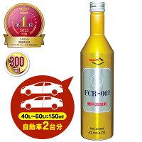 AZFCR-062燃料添加剤300mlガソリン添加剤