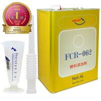 AZ(エーゼット)FCR-062燃料添加剤4L+メートルグラス100ml