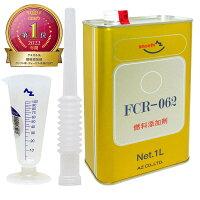 AZFCR-062燃料添加剤1L+メートルグラス100ml