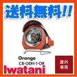〔イワタニ カセットガスアウトドアヒーターCB-ODH-1 〕●オレンジ