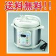 【あす楽対応】◎即納します〔正規品 家庭用マイコン電気圧力鍋おもてなしシェフEPB-100 OM 4.0L〕オリジナルレシピ付き