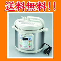 〔家庭用マイコン電気圧力鍋おもてなしシェフEPB-100OM4.0L〕オリジナルレシピ付きマイコン式だから簡単操作で安心らくらくクッキング♪