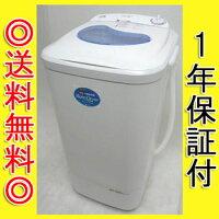 〔小型脱水機スピンドライヤーASD-5.0〕脱水容量約5kg!1年保証付き♪小さいから手軽!小さいから便利!小さいから使い方いろいろ♪※洗濯機能はありません