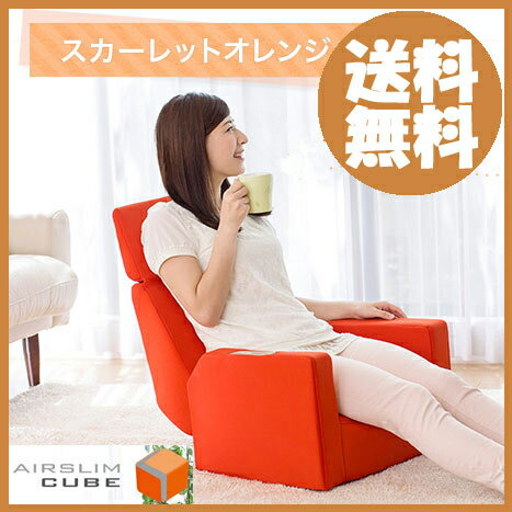 ★クオカード300円分をプレゼント!プリミン エアースリムキューブ●スカーレットオレンジ
