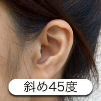 〔QリーフGo超小型耳底式デジタル聴音補助器〕耳掛式や耳穴式より本来の生活音が聴き取り安く聴こえが楽な耳底式♪超軽量0.57g!世界最小クラス!耳を手で軽くたたくだけで音量調節が可能♪ハウリング・突発音抑制機構採用。