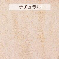 エアーかおるXTCバスタオルカラー:ナチュラル/ローズ/アクア/キャロット/マロン/マリンブルー新商品