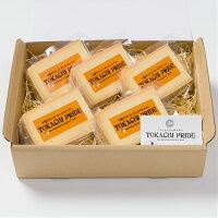 十勝ラクレットモールウォッシュ5個北海道十勝乳製品十勝プライドラクレットチーズチーズフォンデュおつまみピザトースト等に美味しい絶品パーティ