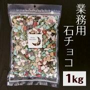 ホワイト プチギフト デコレーション チョコレート まとめ買い サプライズ
