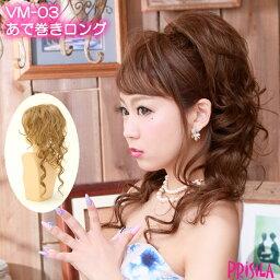 髪型 ミディアムの通販専門店 携帯通販 Com