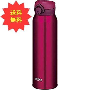 サーモス 水筒 真空断熱ケータイマグ ワンタッチオープンタイプ 750ml ワインレッド JNR-750 WNR 送料無料
