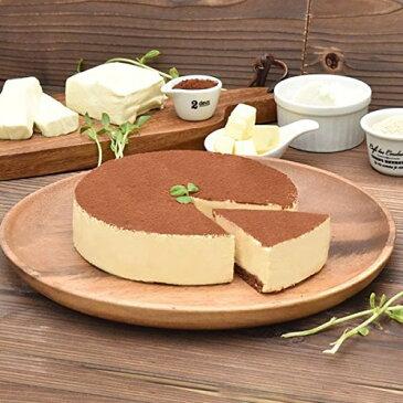 砂糖不使用 5号 低糖質 ティラミス 誕生日 ケーキ ハロウィン お菓子 食べ物 人気スイーツ カロリーオフ レア 糖質制限 バースデー 訳あり ギフト お誕生日ケーキ チーズケーキ 北海道チーズ チョコレート ショコラ クリスマス