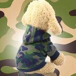 犬服ドッグウエアつなぎペット用フード付きロンパースハート犬の服カバーオール小型犬服パーカーおでかけお部屋着抜け毛防止トイプードルチワワヨーキ