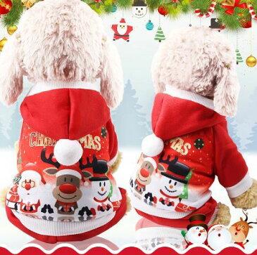 犬服クリスマス  ドッグウエア つなぎ ペット用 フード付き ロンパース ハート犬の服 カバーオール 小型犬  パーカー おでかけ お部屋着 抜け毛防止トイプードルチワワ ヨーキ