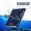 SiliconPower【シリコンパワー】 USB3.0防水対応ポータブルハードディスク500GB/SP500GBPHDA80S3B【送料無料】【USB3.0/2.0対応】【Armor A80】