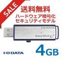 IOデータ機器 セキュリティUSBメモリー 4GB /ED-E4/4G【送料無料】【DM便対応 送料164円★】【アイ・オー・データ】【USB3.0】