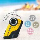 Kodak(コダック)防水防塵 デジタルカメラ WP1【送料無料】
