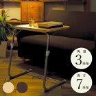 用途にあわせてマルチに活躍!折り畳みサイドテーブル「フォールディングサイドテーブルFLS-1」【10P21Feb12】あす楽対応【asu_ny101228】