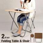 折りたたみ式デスク&チェア【フォールディングテーブル】「フォールディングテーブルセットTC-7050PV」※完成品※10P21Feb15