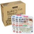 レトルト ごはん パック 200g×24食セット 送料無料 国内産米 100%