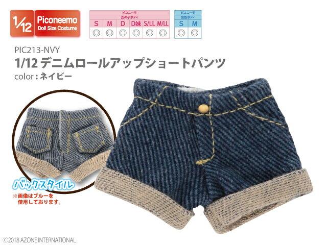 ぬいぐるみ・人形, 人形用服・アクセサリー AZONE 112 112