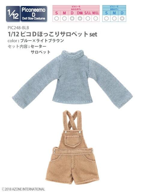 ぬいぐるみ・人形, 人形用服・アクセサリー AZONE 112Dset 112