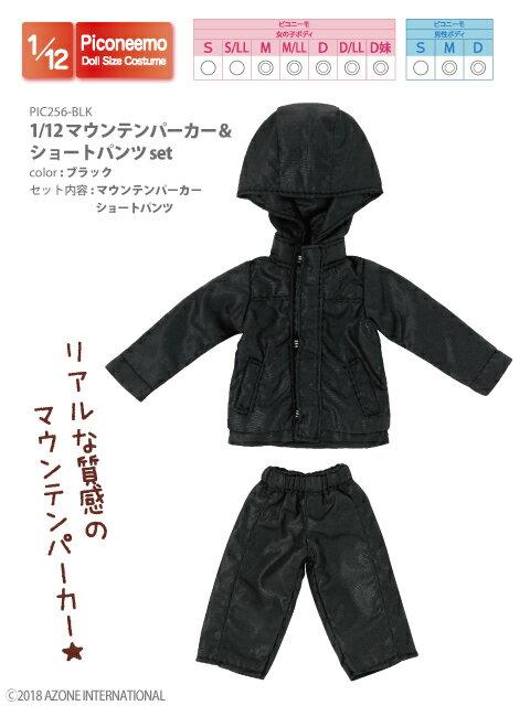 ぬいぐるみ・人形, 人形用服・アクセサリー AZONE 112set 112