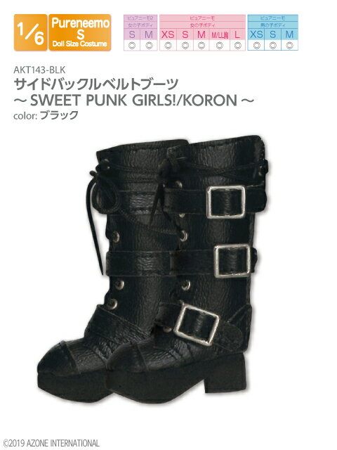 ぬいぐるみ・人形, 着せ替え人形 AZONE SWEET PUNK GIRLS!KORON