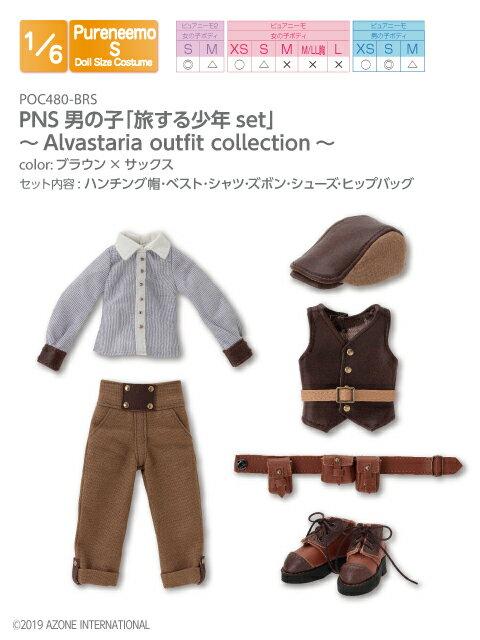 ぬいぐるみ・人形, 着せ替え人形 AZONE PNSsetAlvastaria outfit collection