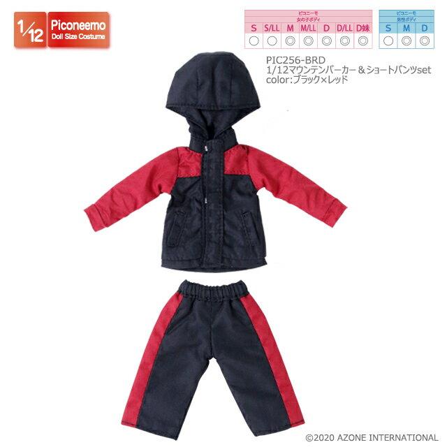ぬいぐるみ・人形, 人形用服・アクセサリー AZONE 112set() 112