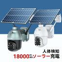 日本製【IPC 200万画素】IPカメラシリーズ 200万画素 屋外防滴温暖/寒冷地仕様 赤外線カメラ WTW-PR823FH2