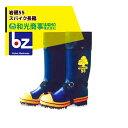 【法人様限定】【ミツウマ】プロ用 長靴 岩礁55型NS 林業用
