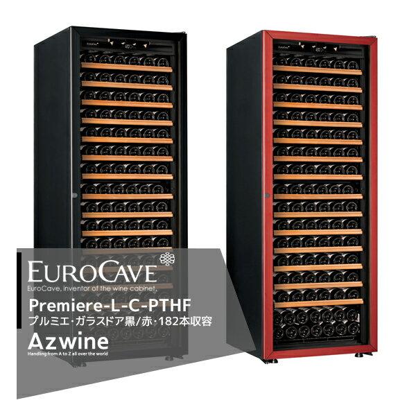 EUROCAVE|ワインセラー プルミエシリーズ Premiere-L-C-PTHF(黒/赤) ガラスドア/182本収容