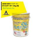 【キャッシュレス5%還元対象品!】【バイオフューチャー】油吸着剤・土壌改良剤 オイルゲーター 6kg/缶(20L)