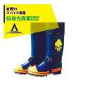 【ミツウマ】プロ用 長靴 岩礁55型NS 林業用
