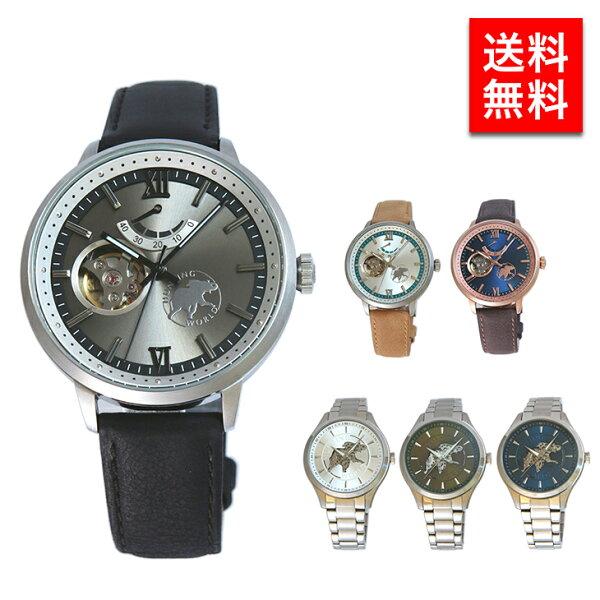 国内正規品 ハンティングワールド腕時計自動巻きメンズビートエモーションHUNTINGWORLDHW501HW502ビジネスプレ