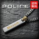 【POLICE/ポリス】 POLICE N VERTICAL/品番25...