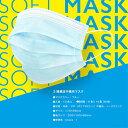 【レビューを書いてエコバッグGET!】60枚 マスク ソフトマスク 在庫あり ブルー 箱 不織布マスク プリーツマスク ふつうサイズ 大人用 使い捨て 立体3層不織布 高密度フィルター ノーズワイヤー 個梱包 1枚 花粉症 ほこり ウイルス 最安挑戦 送料無料 2