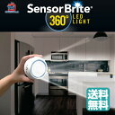 【クーポン配布中】センサーブライト360 1台3役の人感センサーライト LED LEDライト センサーライト 人...
