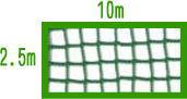 36本ゴルフ防球ネット2.5m×10m(茶・青・黒・白・シルバーグレー)
