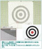 ゴルフ標的(消音・防炎糸使用 メッシュ的 2×2)