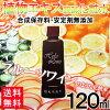 【楽天最安値に挑戦】大高酵素ヘーラールーノ120ml化粧水送料無料
