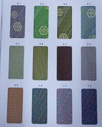 ★送料無料★天然素材い草100%「ベッド用畳」シングルサイズ(畳2枚1セット)厚さ3.5cm国産表使用縁付き畳幅85〜98cm長さ188〜200cmベッド畳シングル※フレームは含みません