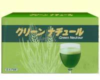 日生バイオ株式会社 大麦若葉の青汁 グリーンナチュール 【180包入り】 【健康食品】