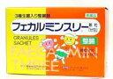 エバースジャパン フェカルミンスリーE 1.2g×90包 【第3類医薬...