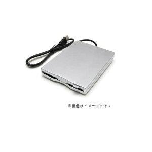 日立/HITACHI製高性能FDDドライブ←IBM FD-05PUB/TEAC FD-05PUB/BUFFALO FD-05PUB/YD-8U10などと相当品/3モード/XP/Vista/Win7/Win10/Mac対応